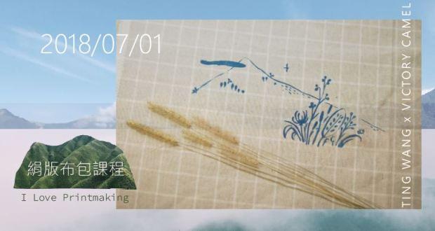 Ting Wang banner